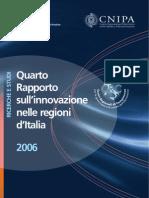 Rapporto Innovazione CRC 2006