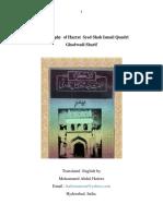 The biography of Hadrat  Syed Shah Ismail Quaderi Ghod Wadi Sharif