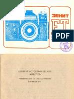 Zenit_ET_manual.pdf