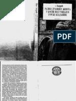 Ivo Andric - Razvoj duhovnog zivota u Bosni pod uticajem turske vladavine (doktorska disertacija).pdf