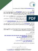 PROFILE_Farsi_2013.pdf