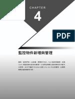 cacti.pdf