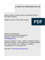 Arabic Grammar, Writing, Editing and Speaking Skills for Non-Native Speakers.pdf