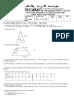 Soal UTS Ganjil Matematika Kelas IX