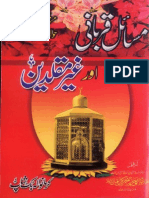 Masayil e Qurbani Aur Ghair Muqaledeen by Kashif Iqbal Madani