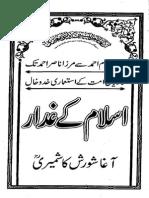 Islam Kay Ghaddar by Hazrat Agha Shorish Kashmiri Sahib r.A