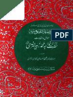 Roozat-ul-Qaumia 4.pdf