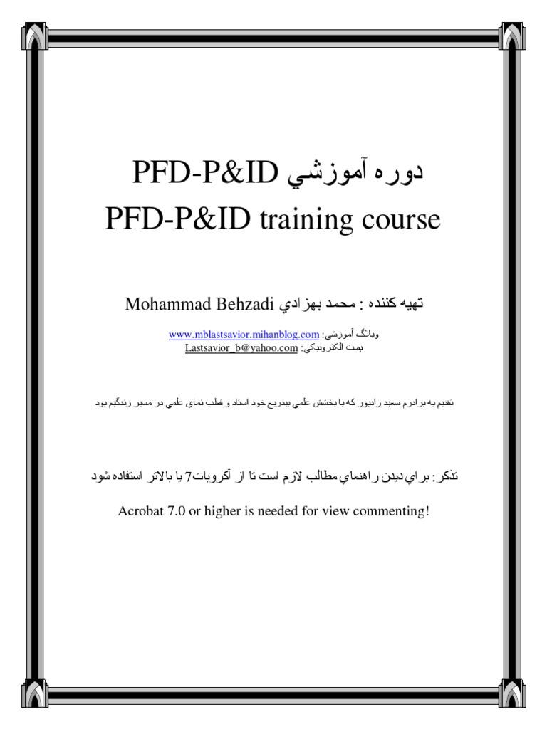 pfd p id course valve liquefied petroleum gas rh scribd com