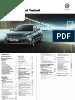 http://vnx.su/ passat-mk7-owner-guide.pdf