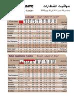 Rabat-Casa-El_Jadida-16Septembre2014-15Juin2015.pdf