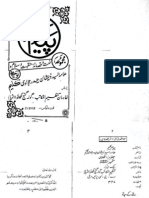 Payam e kaleem - Allama Zeeshan Haider Jawaadi