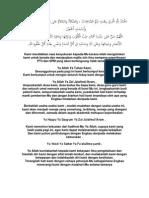 Doa Majlis Izin Ilmu