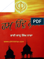 Hum Hindu Nahi by Bhai Kahn Singh Nabha