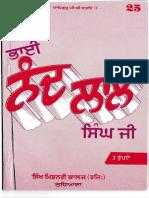 Bhai Nand Lal Singh Ji