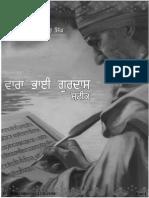 Varan Bhai Gurdas Steek Bhai Vir Singh Punjabi