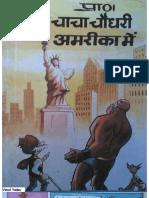 Chacha Chaudhary America Mein