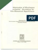 Matsyanyaya.pdf