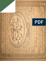 Jame ul Fatawa Volume 1