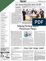 Klik 2 Jun2005 Selayang Pandang Sej Perkamusan Melayu PDF