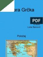 Grcka Banovic
