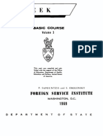 Greek Basic Course Volume 03