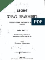 Деспот Ђурађ Бранковић (1880.Год.) - Чедомиљ Мијатовић