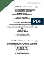 DiaDENS-PC operation manual