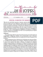 42_2014.pdf