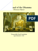 A Manual of the Dhamma