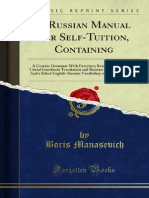A Russian Manual for Self-Tuition Containing 1000053104