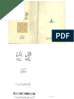 Iqbal Ka Khatoot Jinnah Ka Naam