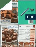 حلويات جافة - دليلة تونسي.pdf