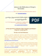 G. L. Kavtaradze. List of Citations - გ. ქავთარაძის ნაშრომები სამეცნიერო ლიტერატურაში