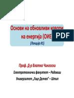 OOIE - Lekcija 1 - Voved