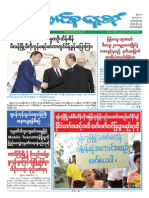 Union Daily_19-10-2014.pdf