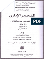 tahrir_idari.pdf