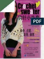 Crochet Sweater.pdf