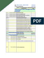 price-big2014-01-15.xls