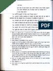 Riddles in Hinduism Hindi Translation - Dr. Surendra Agyat_Part2