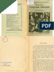 Gorski vijenac iz 1927. preveden (prepričan i prepjevan) na srpski jezik
