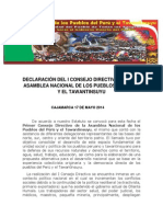 DECLARACIÓN  ANPP-T I.pdf