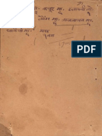 Swami Amrit Vagbhav Notes Letters and Documents - III