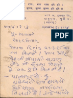 Swami Amrit Vagbhav Notes Letters and Documents - I