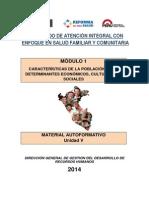 PROFAM Modulo-1-Unidad-V.pdf
