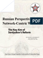 Network Centric Warfare