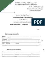 form_admission.pdf