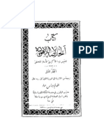 Aquinas Arabic Vol 2