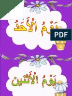 BBM Arab