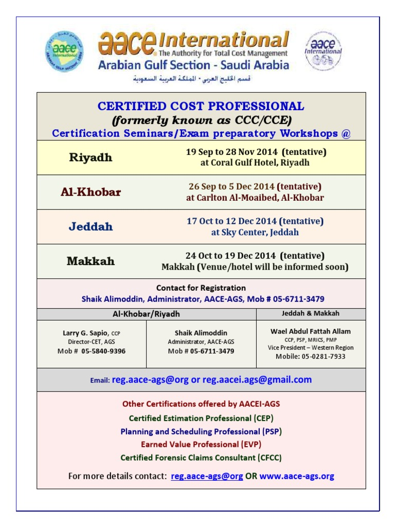 Ccp Certi Brochure Fall 2014 Professional Certification Engineering