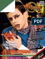 sgh-11-2014.pdf
